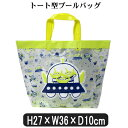 男の子 リトルグリーンメン トート型プールバッグ 322022217 40イエロー 子供 男の子 子供鞄 Disney Pixar ディズニー…