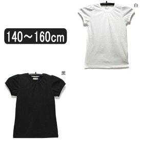 女の子 半袖Tシャツ 932860 j0809 パフスリーブ半T 白 黒 水玉 140cm 150cm 160cm 子供服 こども 女の子 キッズ ジュニア 半袖 Tシャツ sny 1000円 ポッキリ