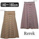 女の子 スカート 205502 Rerek 2WAYスカート 22レッド 41オレンジ 140cm 150cm 160cm レレク 子供服 女の子 キッズ ジュ...