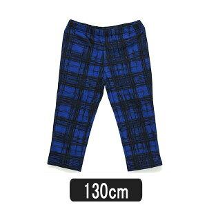 女の子 パンツ 1012131 j5648 チェック柄 レギンス 82ブルー 130cm BEE BOX 子供服 こども 女の子 パンツ ボトムス zk007 yob1910