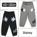 女の子 スウェットパンツ 7219-9451 ディズニー スウェット パンツ 29グレー 49ブラック 140cm 150cm 160cm Disney ミ…
