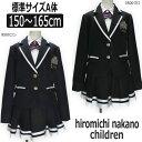 ★1 ヒロミチ フォーマル 卒業式スーツ 150cm 160cm 165cm 0500クロ 8500コン 363206053 hiromichi nakano children …