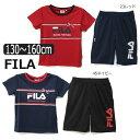 FILA 半袖 Tシャツ ハーフパンツ ジャージ 上下セット 130cm 140cm 150cm 160cm 23レッド 45ネイビー J6905 フィラ 子…