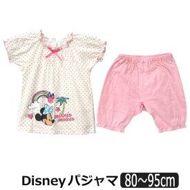 女の子 ミニー 半袖 パジャマ 80cm 90cm 95cm 10ミニー 331102707 Disney ディズニー 子供服 キッズ ベビー 赤ちゃん 上下セット ナイトウェア キャラクター 2k5