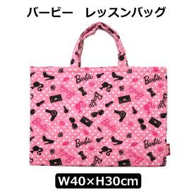 バービー キルトレッスンバッグ 日本製 ピンク QBB-2000 b0298 Barbie 子供 女の子 キッズ ジュニア キルト レッスンバッグ キルティング レッスンバック 鞄 カバン バッグ バック 新学期準備 桃