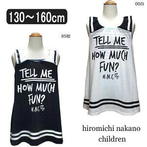 女の子 水着 タンキニ 12304 ヒロミチ 水着 3点セット 00白 85紺 130cm のみになりました。 hiromichi nakano children タンク セパレート キャミ ショートパンツ ブランド水着 子供服 キッズ ジュニア セ