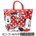 女の子 ミニー トート型 プールバッグ 1200レッド 363102044 b0336 Disney ディズニー 子供 子供鞄 キャラクター キャ…