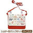 女の子 ショルダー付き クリップポケット キティ KKT-1400 k0440 Sanrio サンリオ HELLO KITTY ハローキティ 子供 キッズ ジュニア キャラクター 2WAY ポケット