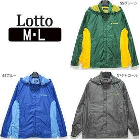58936611def919 メンズ ウインドブレーカー ジャンパー L66220 Lotto フルジップパーカー 55グリーン 65ブルー N7チャコール M L メール