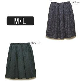 レディース スカート 2255261 w5539 迷彩柄 フレアースカート 12グレー 72グリーン M 9号 L 11号 レディース 婦人 カモフラージュ柄 きれいめ ひざ丈 膝丈 スカート 綿100% yob1902