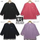 レディース 七分袖 Tシャツ 549080 七分袖Tシャツ 05黒 12ピンク 75ネイビー 83ラベンダー M 9号 L 11号 HEAD ヘッド レディース スポーツカジュアルウェア 女の子 ジュ