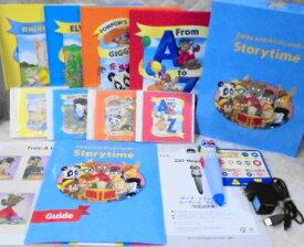 g4307DWEディズニー英語システム ワールドファミリー 「Zippy and His Friends ズィッピーアンドヒズフレンズ Storytimeストーリータイムセット」+「zapザップマジックペンセット」幼児英語教材