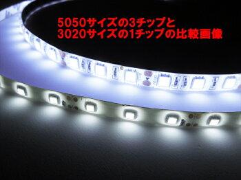 LEDテープテープLEDホワイト/ブルー/電球色3チップ5050