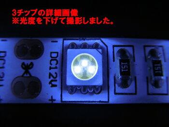 LEDテープテープLEDホワイト/ブルー/電球色3チップ5050SMD両側配線