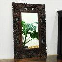 木彫りフレームの鏡 バリスタイル 40X60cm【バリ島直輸入 アジアン雑貨 バリ雑貨 エスニック アジアンテイスト ハワイアン リゾートイ…