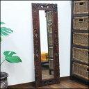 木彫りフレームの鏡 バリスタイル 40X120cm【バリ島直輸入 アジアン雑貨 バリ雑貨 エスニック アジアンテイスト ハワイアン リゾートイ…