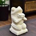 石像の置物 お花を持ったカエル 高さ13Cm【バリ島直輸入パラス石 パラスストーン バリ雑貨 アジアン雑貨】