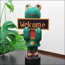 カエルのお出迎え人形 WEICOMEプレート付き 高さ40Cm【バリ島直輸入 バリ雑貨 アジアン雑貨 彫刻 エスニック おしゃれ お土産 置物 オ…