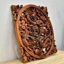木彫りの壁掛け ドラゴンモチーフ【バリ島直輸入 バリ雑貨 アジアン雑貨 彫刻 エスニック おしゃれ お土産 壁掛け 彫刻 アジアンイン…