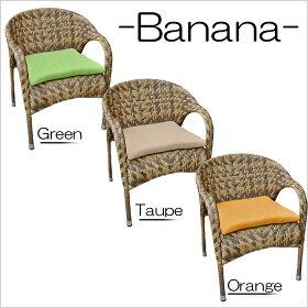 【専用クッション<オレンジ>】人工ラタンガーデンチェアKarima専用クッションアジアンリゾートダイニング椅子いす来客用ヴィラテラスシンセティックラタンおしゃれガーデンファニチャーアウトドアバルコニーウッドデッキテラスベランダ
