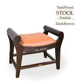 チークウッド×合皮 カルトノチェア スツール 50.5cm×59.5cm ダークブラウン 古木仕上げ 木製 アジアン家具 椅子 イス 腰掛 リゾート インテリア 無垢材 クッション 一人掛け アンティーク ラスティック リビング ANF-006-DB