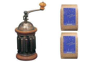 카 리 타 KH-5 밀 (손 질)과 두 종류의 커피 세트