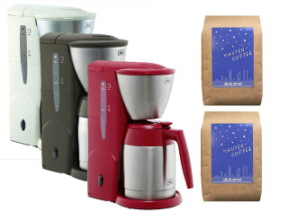 ☆ aromathermostaineres coffee makers and coffee beans two sets