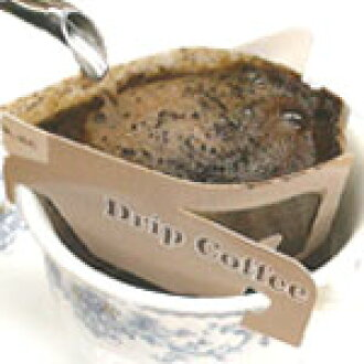 In the coffee coupon! Choose from three types