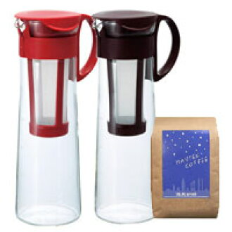 Hario water out coffee pot (only 8 tablespoons), for ice coffee beans with!
