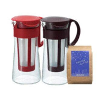 커피콩 커피콩 커피 주전자 미니 (5 개의 전용), 아이스 커피 콩 첨부!