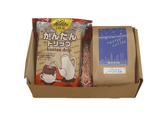 1 Cup our top gift set for ペーパード trip with coffee beans featured about 20 cups.