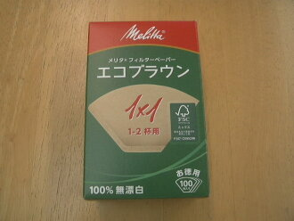 Melita eco filter paper 1 × 1 (for 1 to 2 teaspoons)