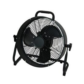 充電式工場扇 MS-01 床置型 送風機 産業扇