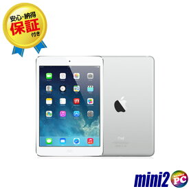 Apple ipad mini2 Wi-Fi A1489(シルバー) 【中古】 iOS12 Apple-A7 16GB搭載 液晶7.9型 中古タブレットパソコン WEBカメラ(前面/背面) Bluetooth 無線LAN 中古パソコン