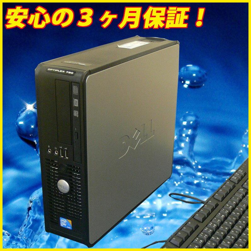 中古パソコン Windows7 デル デスクトップパソコン DELL OptiPlex780(or380)シリーズ【中古】 Core2Duo E7500 メモリー:4GB HDD:160GB DVDスーパーマルチ搭載 WPS Office付き 中古デスクトップPC【推】