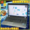 【中古ノートパソコン 】HP PROBOOK 4540s Windows7-64Bitセット済み【中古】15.6インチ液晶 Intel Celeron 1.90メモリ4GB HDD320GB DVDマ