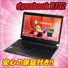 二手的笔记本电脑东芝dynabook R732 13.3英寸(1366*768)MEM:8GB HDD:已经320GB Intel Core i5-3320M处理器2.60GHz无线LAN内置Windows7 Professional装置济KingSoft Office安装
