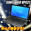 Used laptop SONY VAIO VPCZ1 PCG-31118N 13.1-inch (1600 × 900) MEM:8 GB HDD:320 GB Core i5 2.66 GHz Bluetooth and wireless LAN built-in Windows 7 Professional Setup and outstanding free KingSoft Office installed