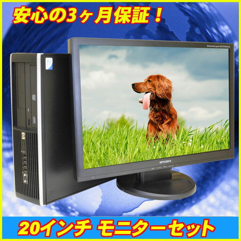 中古パソコン デスクトップ HP Compaq 6000 Pro SF 20インチ液晶セット Windows7-Proセットアップ済み KingSoft社 Officeインストール済み【中古】【中古パソコン】