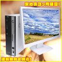 無料アップグレード実施中!メモリ2GB→4GB!中古パソコン Windows7搭載! 富士通(fujitsu)FMV-D5290 マルチ搭載22ワイド液晶セット...