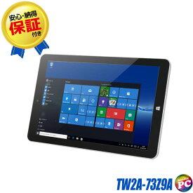 ONKYO Windowsタブレット TW2A-73Z9A 【中古】 e-MMC64GB メモリ2GB Windows10-Home Atom x5-Z8350搭載 液晶10.1型 中古タブレットパソコン WEBカメラ Bluetooth 無線LAN WEBカメラ(フロント/リア) 中古パソコン