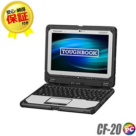 Panasonic TOUGHBOOK CF-20A(CF-20A0385VJ) 【中古】 メモリ4GB SSD128GB Windows10-Pro コアm5-6Y57搭載 液晶10.1型 中古タブレットパソコン WEBカメラ Bluetooth 無線LAN WPS Office付き 中古パソコン