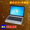 Used laptop NEC VersaPro VY10GC-A 12.1 inch LCD (1280 × 800) MEM:3 GB HDD:160 GB Intel Core i7-U620 1.07 GHz external DVD-ROM wireless LAN built-in Windows 7 Pro Setup and outstanding KingSoft Office installed