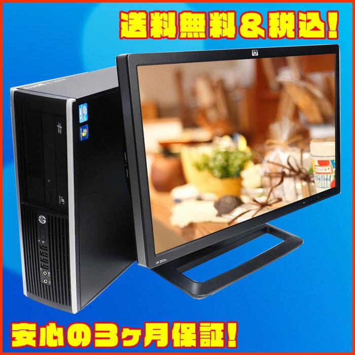 HP Compaq 8200 Elite SF 23インチ液晶セット 【中古】 MicroSoft Office 2007インストール済み Corei5 メモリ4GB HDD250GB Windows7Pro-64bit DVDスーパーマルチ 液晶付き中古デスクパソコン