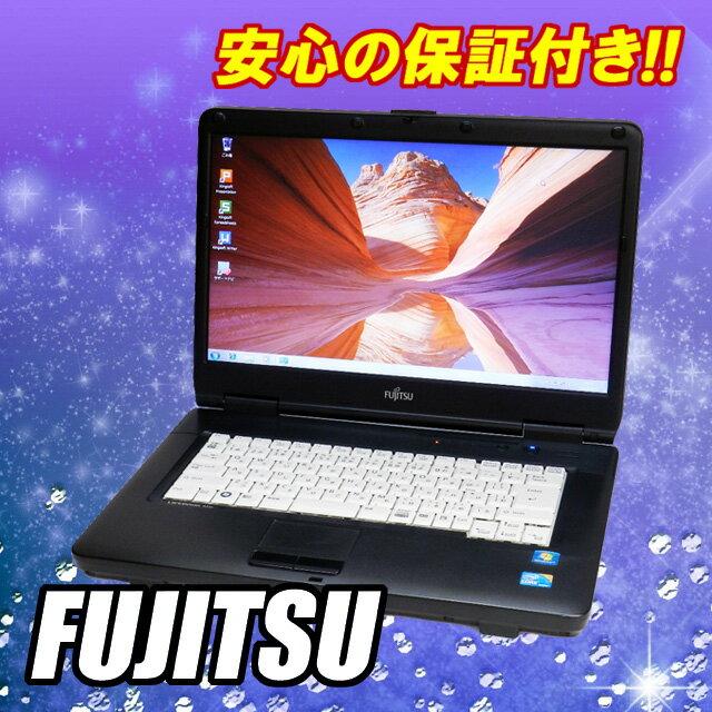 富士通 FMV-A8390【中古】【推】 中古ノートパソコン Corei3-330M メモリ4GB DVDマルチ Windows7-Proセットアップ済み WPS Office付き 中古パソコン ラップトップ