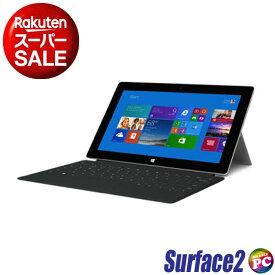 【楽天スーパーSALE】Microsoft Surface 2 【中古】 専用キーボードセット(タイプカバー同梱) P3W-00012 Model-1572 10.6インチ液晶 中古タブレットPC Windows RT 8.1 TEGRA4(1.71GHz) メモリ2GB SSD32GB 無線LAN Bluetooth内蔵 中古ノートパソコン