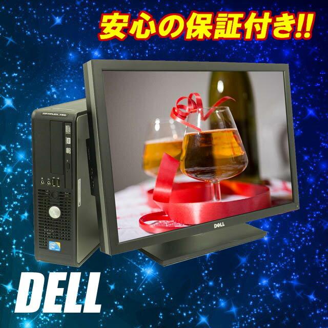 中古パソコン Windows7 中古デスクトップパソコン19インチワイド液晶セット DELL OptiPlex 780または380シリーズ【中古】 DVDマルチ メモリ4GB Windows7-Proセットアップ済み WPS Office 付き【中古パソコン】◎