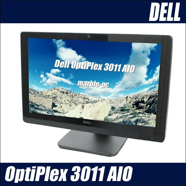 Dell OptiPlex 3011 AIO 【中古】【推】 20インチ液晶一体型パソコン Windows10-Pro コアi3(3.40GHz) メモリ4GB HDD500GB DVDスーパーマルチ搭載 中古デスクトップパソコン WPS Officeインストール済み デル オプティプレックス オールインワン 中古パソコン