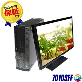 Dell OptiPlex 7010 SFF 【中古】【推】 24インチ液晶セット Windows10(MAR) メモリ8GB 新品SSD320GBに換装済み 中古デスクトップパソコン コアi5(3.20GHz)搭載 DVDスーパーマルチ内蔵 WPS Officeインストール済み 液晶付き 中古パソコン
