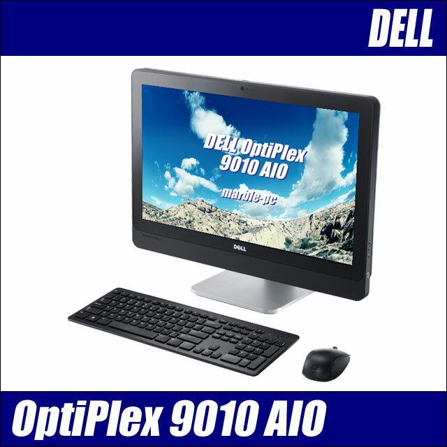 DELL OptiPlex 9010 AIO【中古】23インチ液晶一体型 中古パソコン Windows 10-Home 64bit コアi3(3.30GHz) メモリ4GB HDD320GB 中古デスクトップパソコン